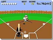 Cat Baseball thumbnail