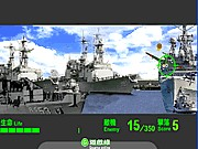 Thumbnail of Pearl Harbor 1941