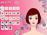 Virtual Makeover thumbnail