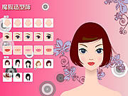 Thumbnail for Virtual Makeover