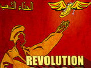 Thumbnail for Revolution Shoe