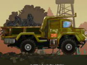 Thumbnail for Army Truck