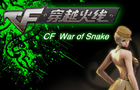 Thumbnail for CF War Of Snake