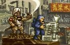 Thumbnail of Metal Slug Defendor