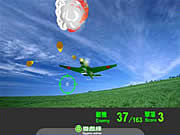 Thumbnail of Air Attack 2